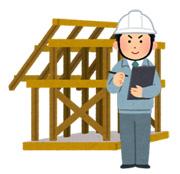 建物の企画